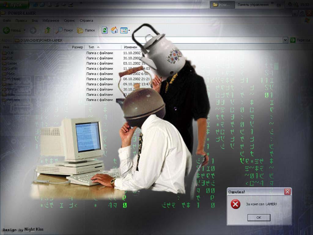 Форекс программа на комп скачать